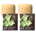 【 KnS 】柿のさち 薬用柿渋石鹸 2個セット メンズ | 柿渋石鹸 加齢臭 体臭予防 かきのさち 石鹸 ボディ ソープ ワキガ 石けん 固形石…