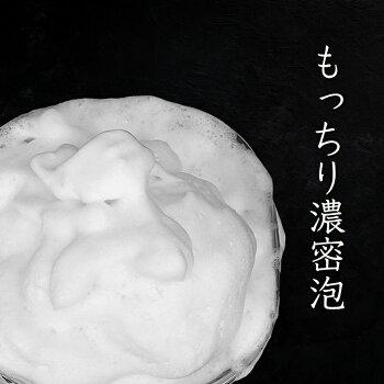 抹茶配合石鹸135g×3個入り 石鹸お茶石鹸厳選宇治抹茶せっけん固形バスソープお茶の香り洗顔お風呂おすすめ