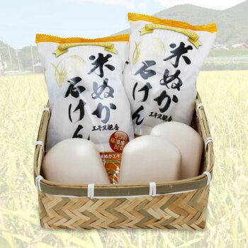 米ぬかエキス配合石けん3個入り[PKS]