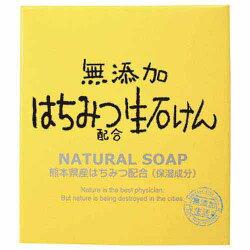 無添加はちみつ配合生石鹸【MTN】