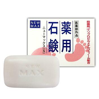 ニューマックス薬用石鹸NAY-S(医薬部外品)