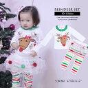 アウトレット 送料無料 トナカイセットアップ 海外子供服 女の子 冬 ベビー クリスマス 衣装 soar