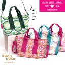 435925b751 AGATHA RUIZ DE LA PRADA Agatha Lewis Delaware Prada design textile tote bag  Lady's shoulder bag <product made in Japan> Gobelin bag SOAR SOLe/  Soar ...