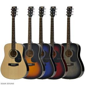 アコースティックギター Headway ドレッドノートタイプ HD-25 ヘッドウェイ アコギ フォークギター 初心者の入門用・経験者のサブ機としても