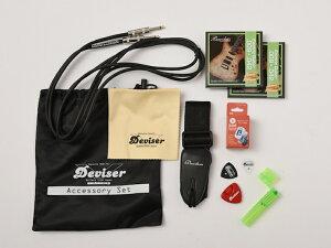 エレキギター用アクセサリーセット 初心者用・入門用 チューナーやシールド、ギターストラップ、ギター弦など