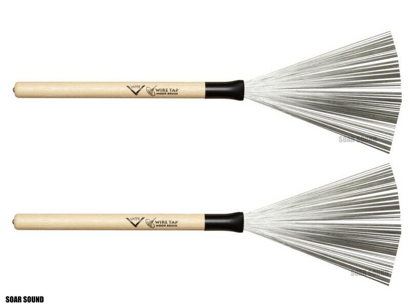 VATER ベーター Wood Handle Wire Brush ウッドハンドルワイヤーブラシ ドラム用ブラシ ペア2本組み 1セット VWTW 直径:14.6mm