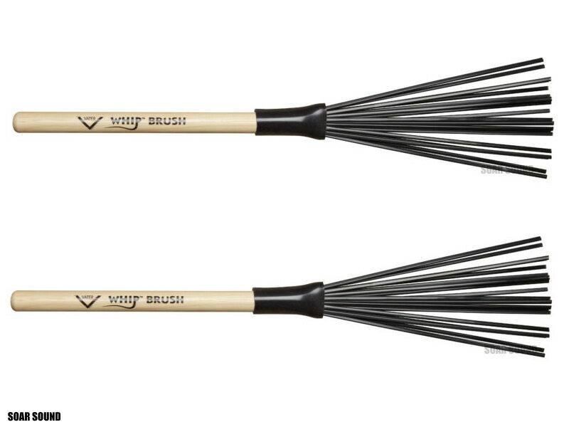 VATER ベーター Whip Brush ホイップブラシ ドラム用ブラシ ペア2本組み 1セット VWB 直径:15.4mm