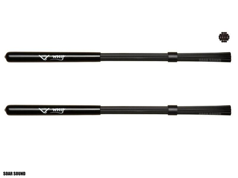 VATER ベーター Whip ホイップ ドラム用ブラシ ペア2本組み 1セット VWHP 16.9 × 375 mm