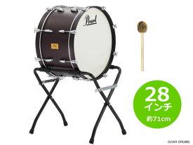 【バチ・スタンドもセット!】28インチ 大太鼓・バスドラムセット Pearl / パール