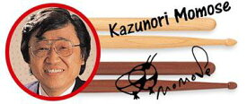 Play Wood プレイウッド 百瀬和紀 氏 モデル ドラムスティック M-16KM / M16KM メイプル コンサート ドラム スティック