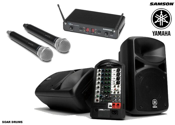 安心のYAMAHA&SAMSON製 大出力400W 広い会場にも余裕で対応!選べる無線ワイヤレスマイク2本+アンプ・スピーカーセット 2人対応 STAGEPAS(整理番号 Y400-S2W)