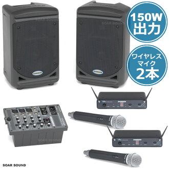 在大的会场!强大,作为手提式的无线电无线麦克风安排放大器·两个音箱安排对应、同时使用OK!大头针麦克风·头戴式受话器型OK!(管理号码W2-150W)