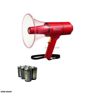 サイレン機能付き【最大出力20W】防滴・防塵 メガホン(拡声器)電池付属セット! 整理番号 TR315S-BT6
