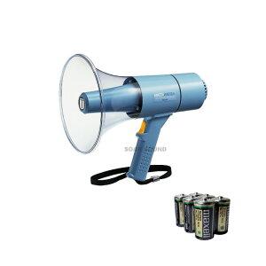 【最大出力20W】防滴・防塵 メガホン(拡声器)電池付属セット!整理番号 TR315-BT6