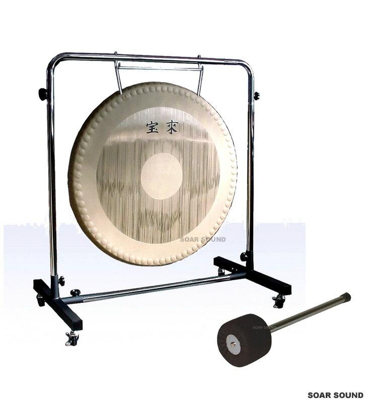 【日本製】宝来 銅鑼(ドラ)セット一式 ゴング 36インチ(90cm) 14kg G-36S スタンド・マレット付属