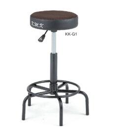 K.M.K ミュージシャンズ・チェア KK-G1 スローン・椅子 ティンパニ奏者 打楽器 パーカッションなどに KMK