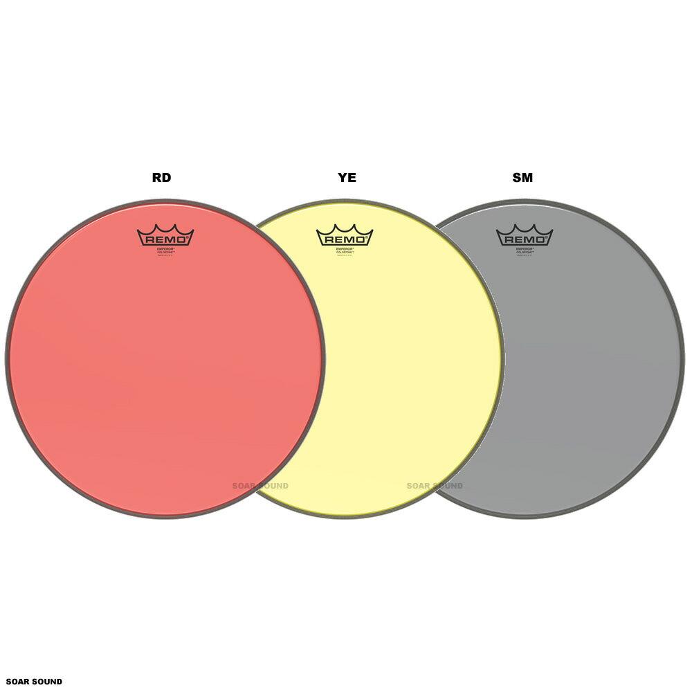 """REMO レモ 色付き 14"""" ドラムヘッド カラー クリア ドラム ヘッド 透明 C-14TE クリアヘッド 太鼓 皮 タム タム用 スネア スネア用 フロアタム フロタム用"""