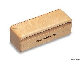 ウッドブロック 70W×70H×195D PLAY WOOD WB-3