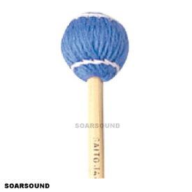サイトウマレット Saito 毛糸巻ヘッド 110シリーズ 籐柄 37cm No.113 硬度M マリンバ ビブラフォンに 2本組1セット