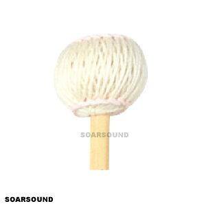 サイトウマレット Saito 毛糸巻ヘッド 110シリーズ 籐柄 37cm No.116 硬度HS マリンバ ビブラフォンに 2本組1セット