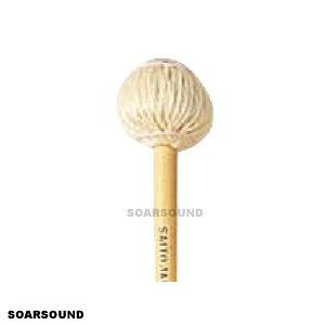 サイトウマレット Saito 毛糸巻 マッシュルームヘッド Mシリーズ 籐柄 39cm M2 硬度MS マリンバ ビブラフォンに 2本組1セット