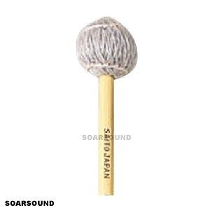 サイトウマレット Saito 毛糸巻 マッシュルームヘッド Mシリーズ 籐柄 39cm M-3 硬度S マリンバ ビブラフォンに 2本組1セット