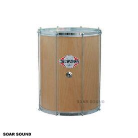 コンテンポラネア スルド 木胴 直径 16インチ x 高さ 50cm CO-SUMV1650 サンバ 打楽器 太鼓 ドラム サンバ用 ウッドシェル