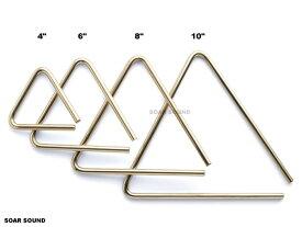 "SABIAN セイビアン 8"" トライアングル オーケストラ Triangles SAB-OT8 シンフォニック コンサート用"