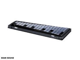 SAITO サイトウ コンサートグロッケン F57〜C88 2 1/2オクターブ 32鍵 SG-80 鉄琴 マレット ケース 付属 入門 におすすめ!