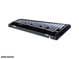 SAITO サイトウ コンサートグロッケン F57〜C88 2 1/2オクターブ 32鍵 SG-88 鉄琴 マレット ケース 付属