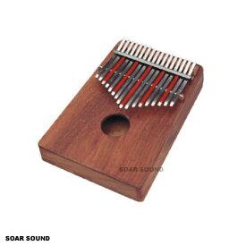 SOUND KING カリンバ トレブル Cメジャー スケール 17音(B〜D)アフリカン SE-KT 民族楽器 アフリカ