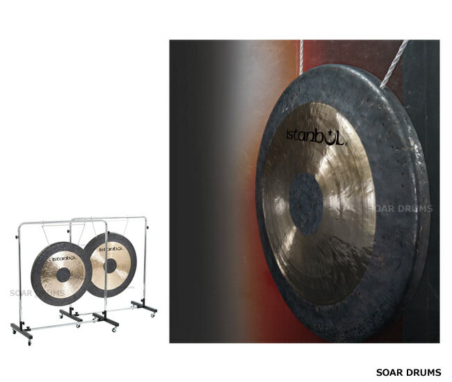 ISTANBUL 銅鑼(ドラ・タムタム)26インチ マレット、ソフトケース付き コンサートタムタム