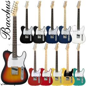 【安心の初期調整済】 Bacchus バッカス BTE-1R / BTE-1M テレキャスター タイプ エレキギター 初心者 入門用 にも ギター ユニバースシリーズ BTE1 BTE-1 あす楽