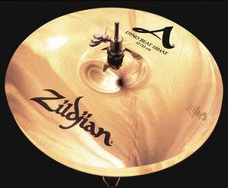 "14 Hi-hats Dyno Beat HiHats dainobeathy hat ""36 cm Extra Heavy NZZL14DB. Zildjian HH/A ZILDJIAN cymbals"
