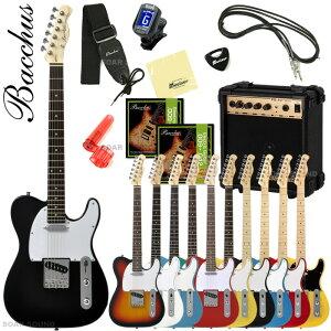 【当店で初期調整済】 Bacchus バッカス テレキャスター タイプ BTE-1 エレキギターセット 初心者用 入門セット ギター ユニバースシリーズ BTE1 BTE-1R BTE-1M あす楽