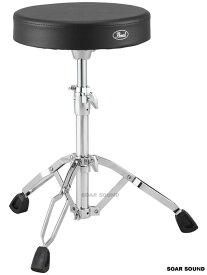 Pearl パール ドラムスローン Drum Thrones ドラム用 イス D-790 ラウンドシートタイプ 丸型