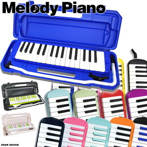 KC 鍵盤ハーモニカ 32鍵盤 ピアニカ メロディピアノ P3001-32K ケース付属