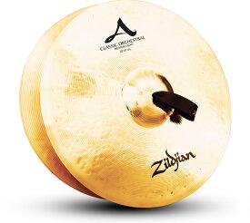"""Zildjian ジルジャン A Classic Orchestral 20"""" A ZILDJIAN CLASSIC ORCHESTRAL SELECTION MEDIUM LIGHT NAZL20COSML 合わせシンバル コンサートシンバル"""