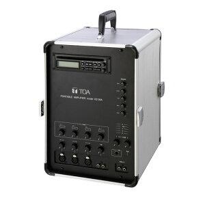 TOA 業務用 移動用 PAアンプ 30W 2チャンネル ワイヤレスマイク用チューナー 付 CD付 KZ-30A 持ち運べる アンプ アルミケース に組み込み済み