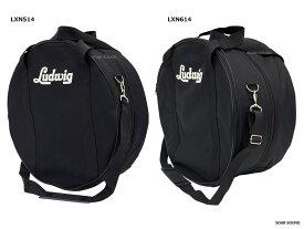 Ludwig ロゴ入り スネア用 ソフトケース キャンリングバッグ LXN514 / LXN614 ラディック スネアケース スネアバッグ 14インチ