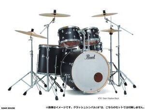 【2クラッシュシンバルバージョン】Pearl パール ドラムセット EXPORT EXX Covering カバリング シンバル付ドラムフルセット スタンダードサイズ EXX725S/C-2CSN