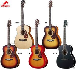 Morris モーリス アコースティックギター F-351 (I) アコギ エントリーモデル 入門者用 初心者用 フォークギター モーリスギター