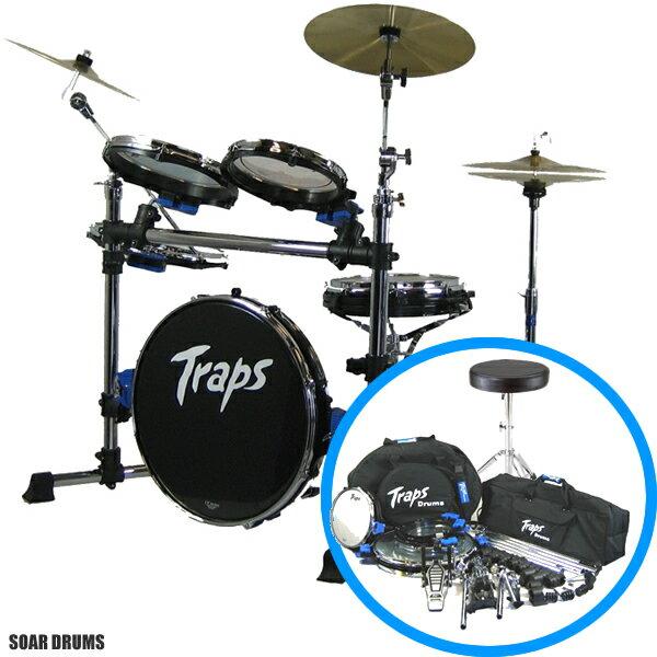 【専用ケース+ドラムイス付き!】ポータブルなドラムセット!TrapsDrums トラップスドラム A400NC