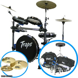 【シンバル+専用ケース+ドラムイス付き!】ポータブルなドラムセット!TrapsDrums トラップスドラム A400NC