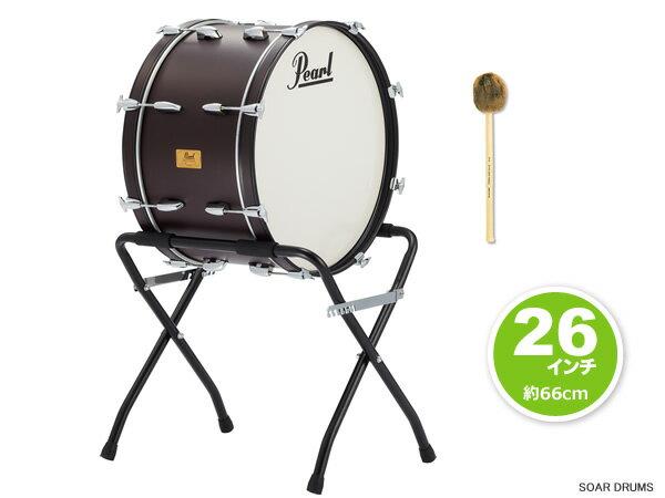 【バチ・スタンドもセット!】26インチ 大太鼓・バスドラムセット Pearl / パール