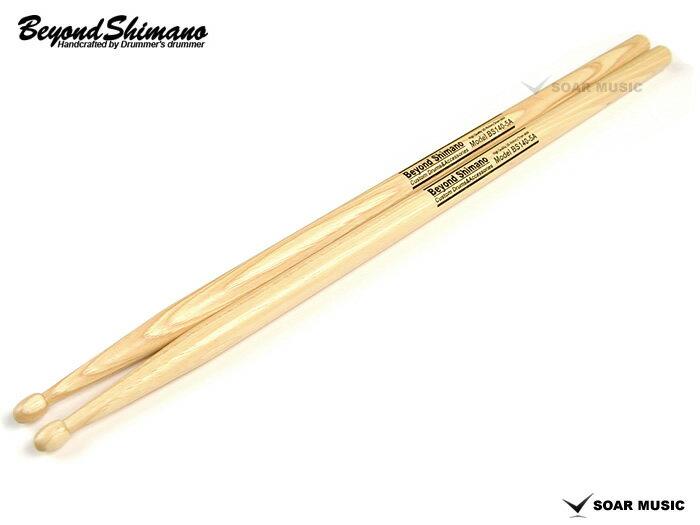【高品質!特価品!】ビヨンドシマノ Beyond Shimano ドラムスティック BS140-5A / BS-145-5A USヒッコリーだから丈夫! 吹奏楽部やポップス系にもおすすめ!初心者〜経験者まで幅広くお勧めの激安スティック!バチ