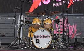 Pearl パール 山吹沙綾 レプリカ シェルキット Reference PURE RFP Series ドラムセット RFP/COMP-SAYA Poppin'Party ポッピンパーティー BanG Dream! バンドリ