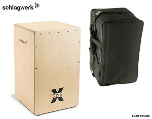 Schlagwerk シュラグベルク カホン + ケース のセット! X-ONE SR-CP101 + KIKUTANI CJB-1 カホンセット 初心者の方にも!