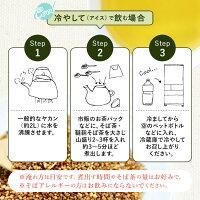送料無料韃靼そば茶1kg業務用健康茶(だったんそば茶)効能妊婦ダイエット効果ノンカフェイン美容美肌高血圧安い茶製粉所直送おいしいたっぷりお得人気簡易包装だったんなごみそば茶