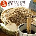 【30代女性】海外の人を自宅でおもてなしに!おすすめ日本食グルメはありますか?